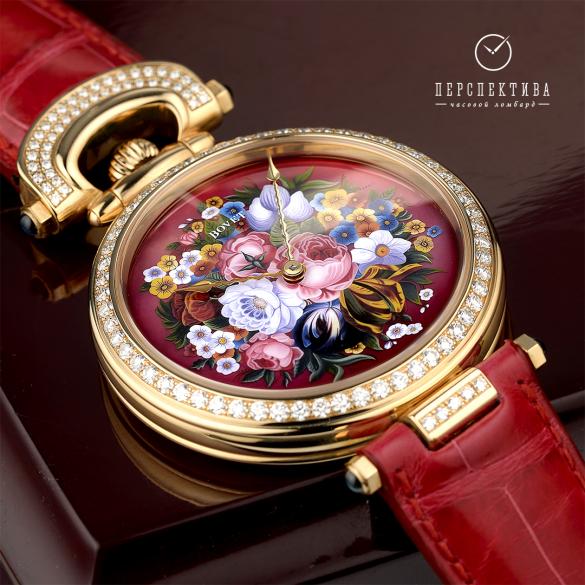 Часов перспектива ломбард шок стоимость часы джи оригинальные