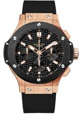 Hublot / Big Bang 44 MM / 301.PM.1780.RX