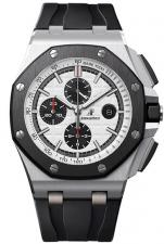Audemars Piguet / Royal Oak Offshore  / 26400SO.OO.A002CA.01