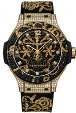 Hublot / Big Bang / 343.VX.6580.NR