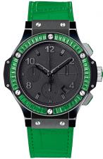 Hublot / Big Bang 41 MM / 341.CG.1110.LR.1922
