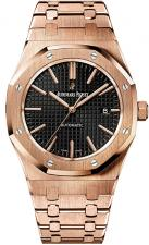 Audemars Piguet / Royal Oak / 15400OR.OO.1220OR.01