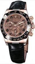 Rolex / Daytona / 116515 Chocolate Brown
