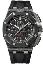 Audemars Piguet / Royal Oak Offshore  / 26400AU.OO.A002CA.01