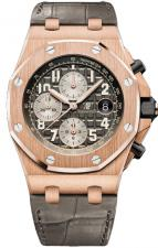 Audemars Piguet / Royal Oak Offshore  / 26470OR.OO.A125CR.01