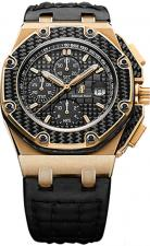 Audemars Piguet / Royal Oak Offshore  / 26030RO.OO.D001IN.01