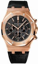 Audemars Piguet / Royal Oak / 26320OR.OO.D002CR.01