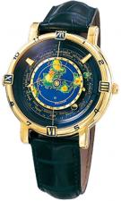 Ulysse Nardin / Complications (Specialities) / 871-77