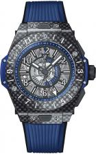 Hublot / Big Bang King / 471.QX.7127.RX
