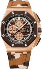 Audemars Piguet / Royal Oak / 26401RO.OO.A087CA.01