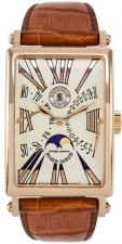 Roger Dubuis / Much More / M34574053/2