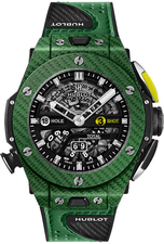 Hublot / Big Bang / 416.YG.5220.VR