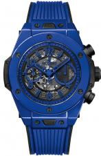 Hublot / Big Bang / 411.ES.5119.RX
