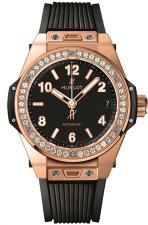 Hublot / Big Bang / 465.OX.1180.RX.1204