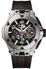 Hublot / Big Bang / 402.NX.0123.WR
