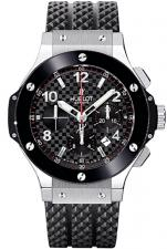 Hublot / Big Bang 44 MM / 301.SB.131.RX