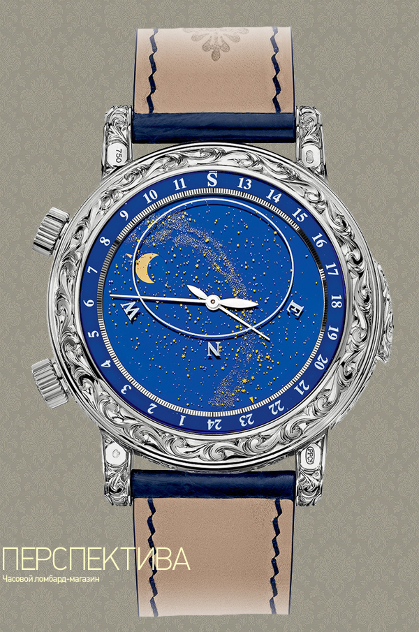 молодых купить часы patek philippe sky moon tourbillon в украине используйте один тот